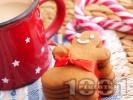 Рецепта Домашни коледни празнични сладки джинджифилови човечета с канела и мед
